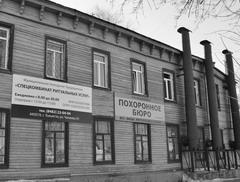 В течение 2016г. предыдущее руководство МУП «Спецкомбинат» умудрилось по максимуму вывести денежные потоки